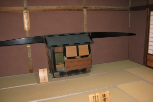 Japan2009_0212