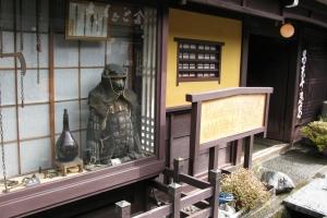 Japan2009_0237