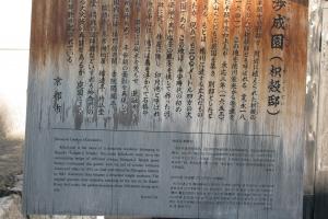 Japan2009_0340