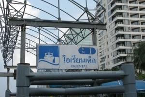 2011 Bangkok_0004