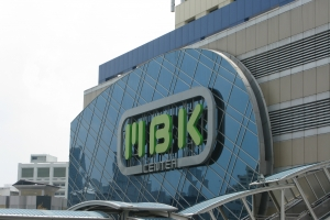 2011 Bangkok_0101