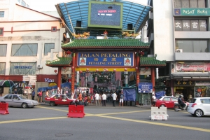 2012 Kuala Lumpur_0013
