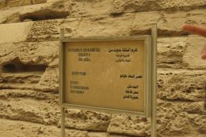 2012 Cairo_0017