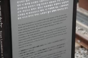 2013 SydKorea_0037