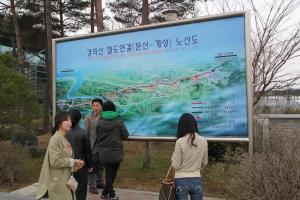 2013 SydKorea_0044
