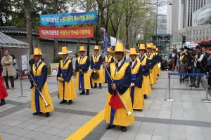 2013 SydKorea_0067