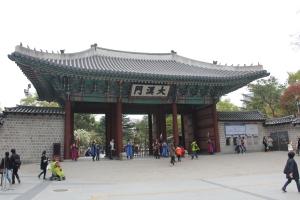 2013 SydKorea_0087