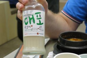 2013 SydKorea_0094