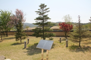 2013 SydKorea_0223