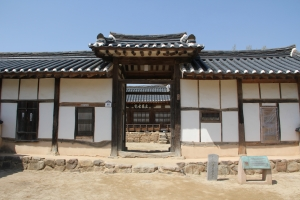 2013 SydKorea_0236