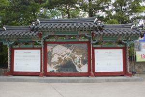 2013 SydKorea_0270