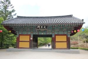 2013 SydKorea_0273