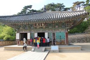 2013 SydKorea_0290