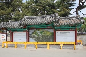 2013 SydKorea_0323
