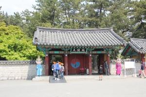 2013 SydKorea_0324