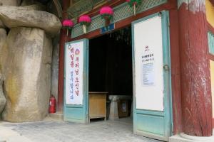 2013 SydKorea_0359