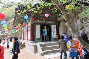 2013 SydKorea_0360