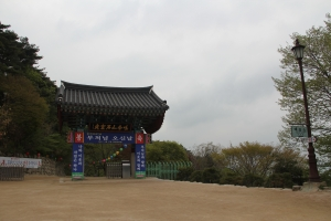 2013 SydKorea_0372