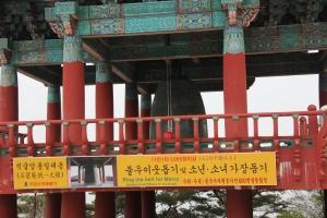 2013 SydKorea_0374