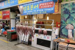 2013 SydKorea_0385