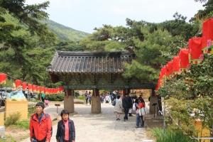 2013 SydKorea_0440