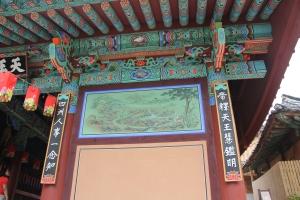 2013 SydKorea_0442