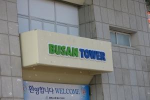 2013 SydKorea_0476