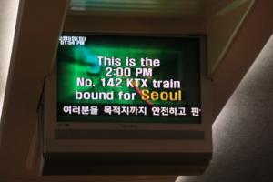 2013 SydKorea_0502
