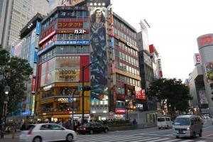 2014 Japan_0007