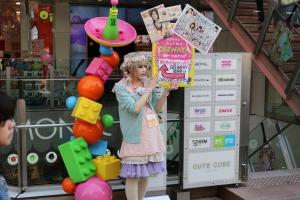 2014 Japan_0107