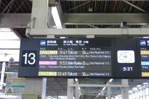 2014 Japan_0580
