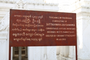 2016 Myanmar_0010