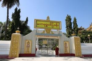 2016 Myanmar_0092