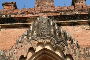 2016 Myanmar_0217