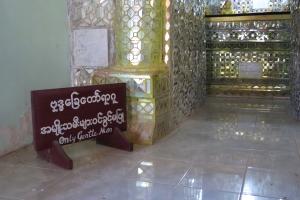 2016 Myanmar_0406
